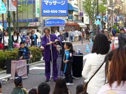 横浜大道芸