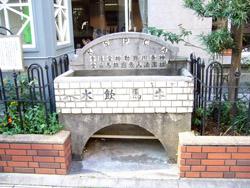 横浜馬車道十番館