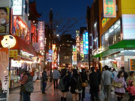 横浜中華街大通り
