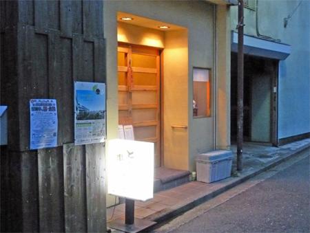 横浜相鉄沿線グルメ店